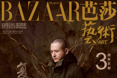 Cover Story: Zeng Fanzhi, Harper's Bazaar China