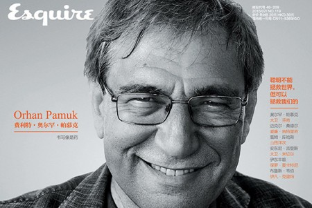Triple Cover: Orhan Pamuk, Lord Giddens & David Mitchell, Esquire China